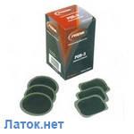 Универсальный пластырь УП-3 Orange 29мм 2045001 Prema