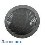 Универсальный пластырь уп 8 Према 75 мм 2005036 Prema
