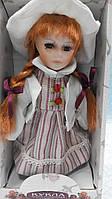 Кукла фарфоровая музыкальная Юля высота 20 см