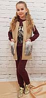 Жилетка с меховыми карманами р.134-152 бежевый