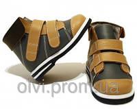 Детская ортопедическая обувь 33