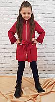 Кардиган-пальто для девочки р. 134-152 марсалла, фото 3