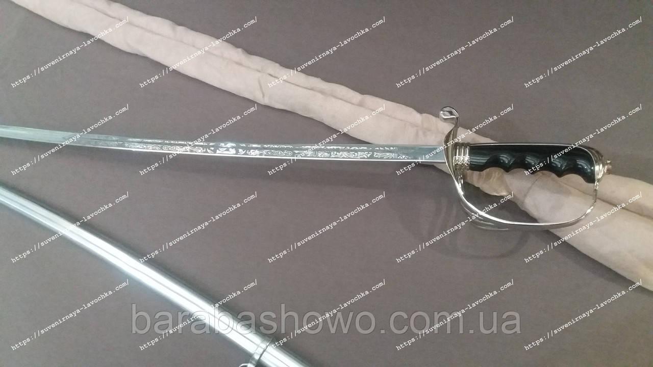 Сабля сувенирная Black Saber 113-С