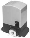 Комплект електродвигуна ASL2000KIT