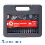 Комплект аксессуаров для гравера WT-0516 и DT-0517 100 ед BT-0013 Intertool