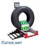 Вулканизатор грузовой Термопресс-1100 690х1400х1500мм Россвик