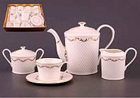 """Чайный сервиз на 6 персон, 15 предметов, """"Вдохновение"""""""