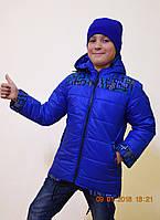 Куртка детская демисезонная для мальчика, фото 1