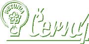 Петуния Лавина пурпурная (1000шт)