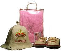 Набор для бани и сауны женский Царица (сарафан, тапочки, шапочка)