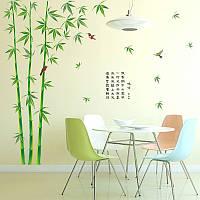 """Наклейка на стену, виниловые наклейки, украшения стены наклейки """"Птички на бамбуке"""" 2м65*2м20(2лист60*90см)"""