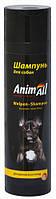 Animall Энимал шампунь для щенков всех пород 250 мл