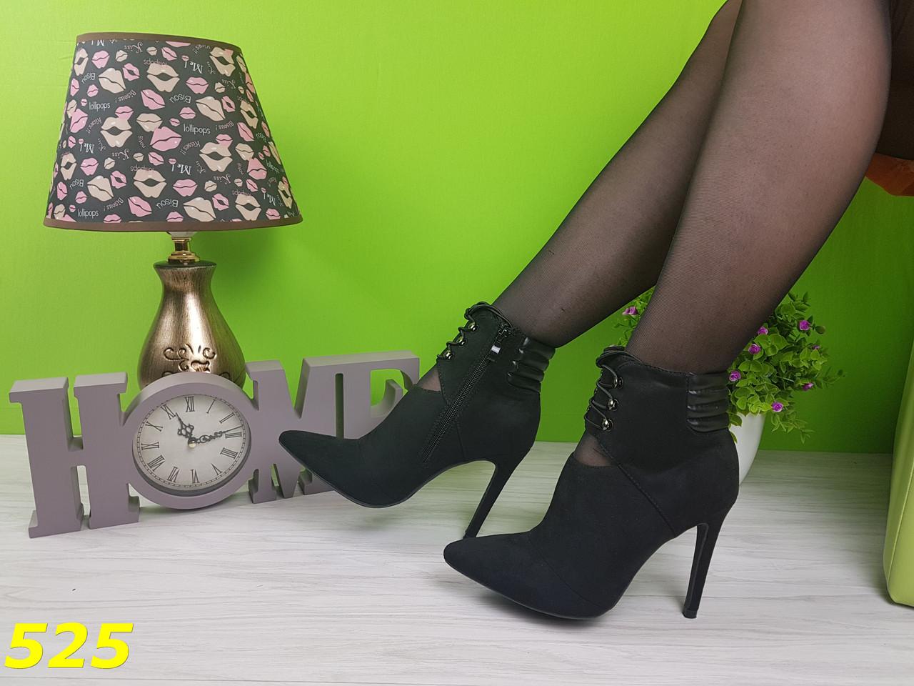 Оригинальные ботинки с узким носочком на шнуровке 9