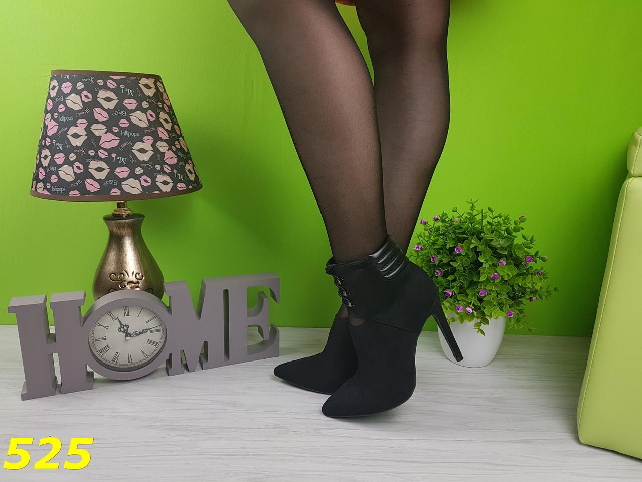 Оригинальные ботинки с узким носочком на шнуровке 7