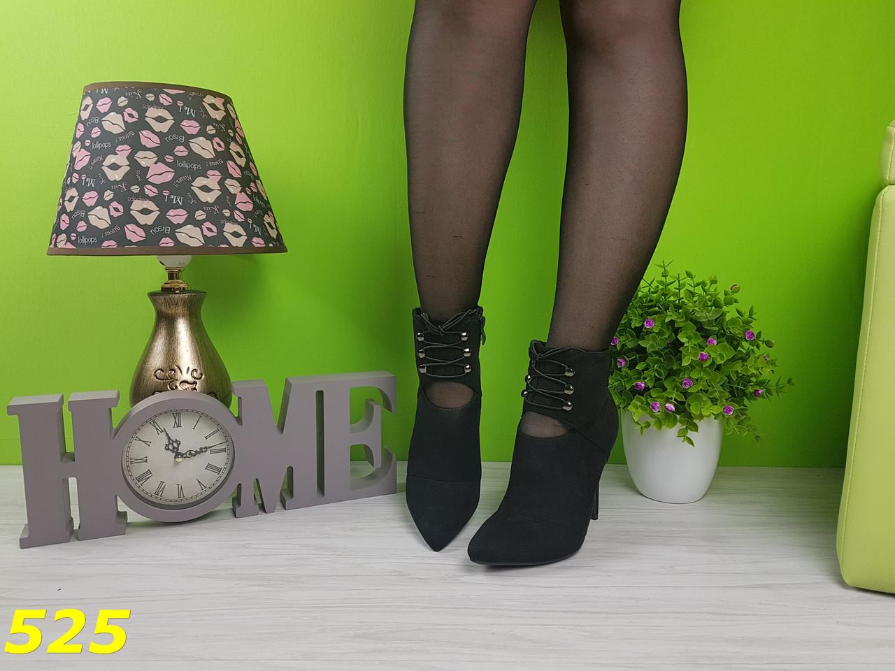 Оригинальные ботинки с узким носочком на шнуровке 6