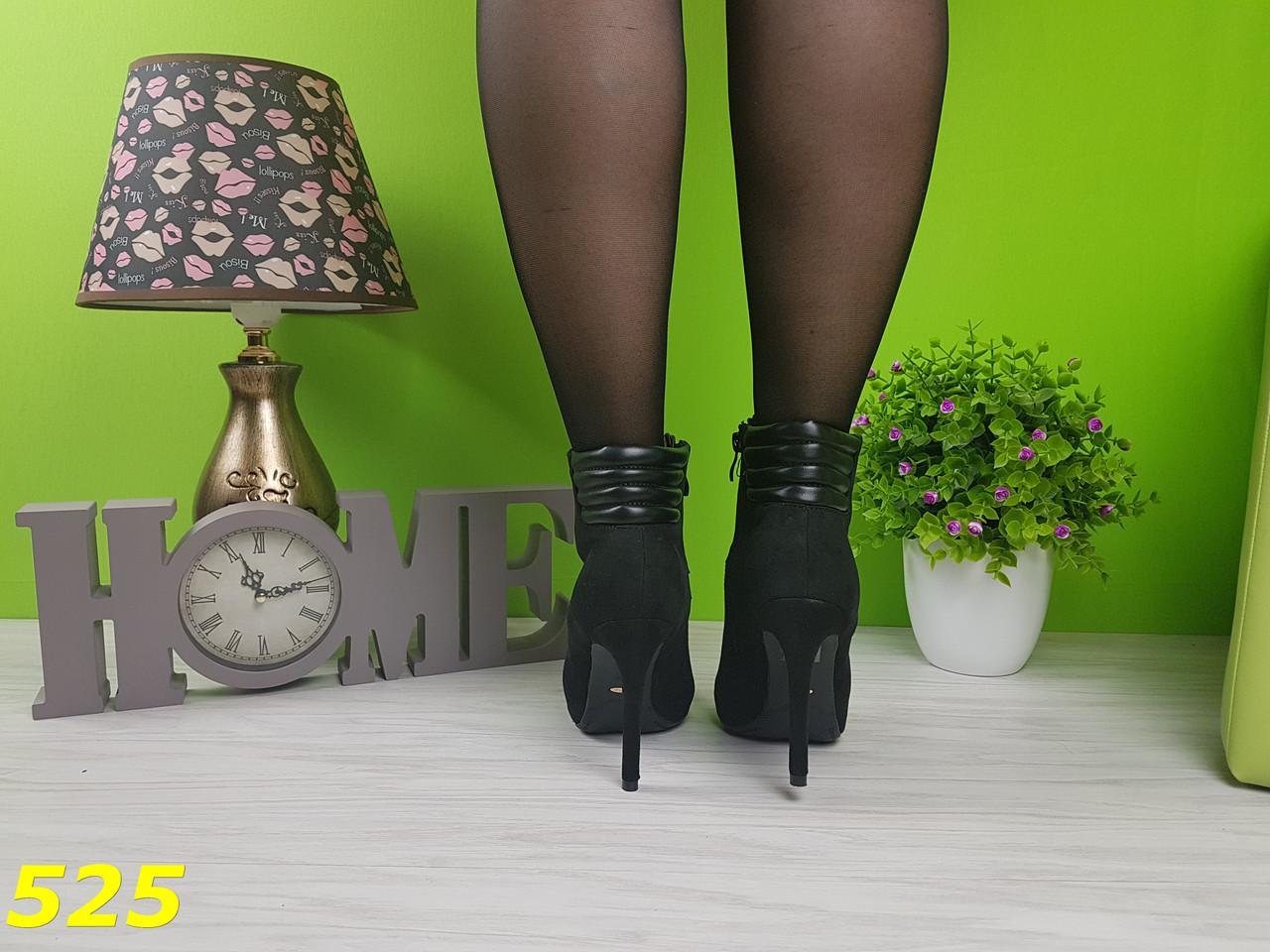 Оригинальные ботинки с узким носочком на шнуровке 5