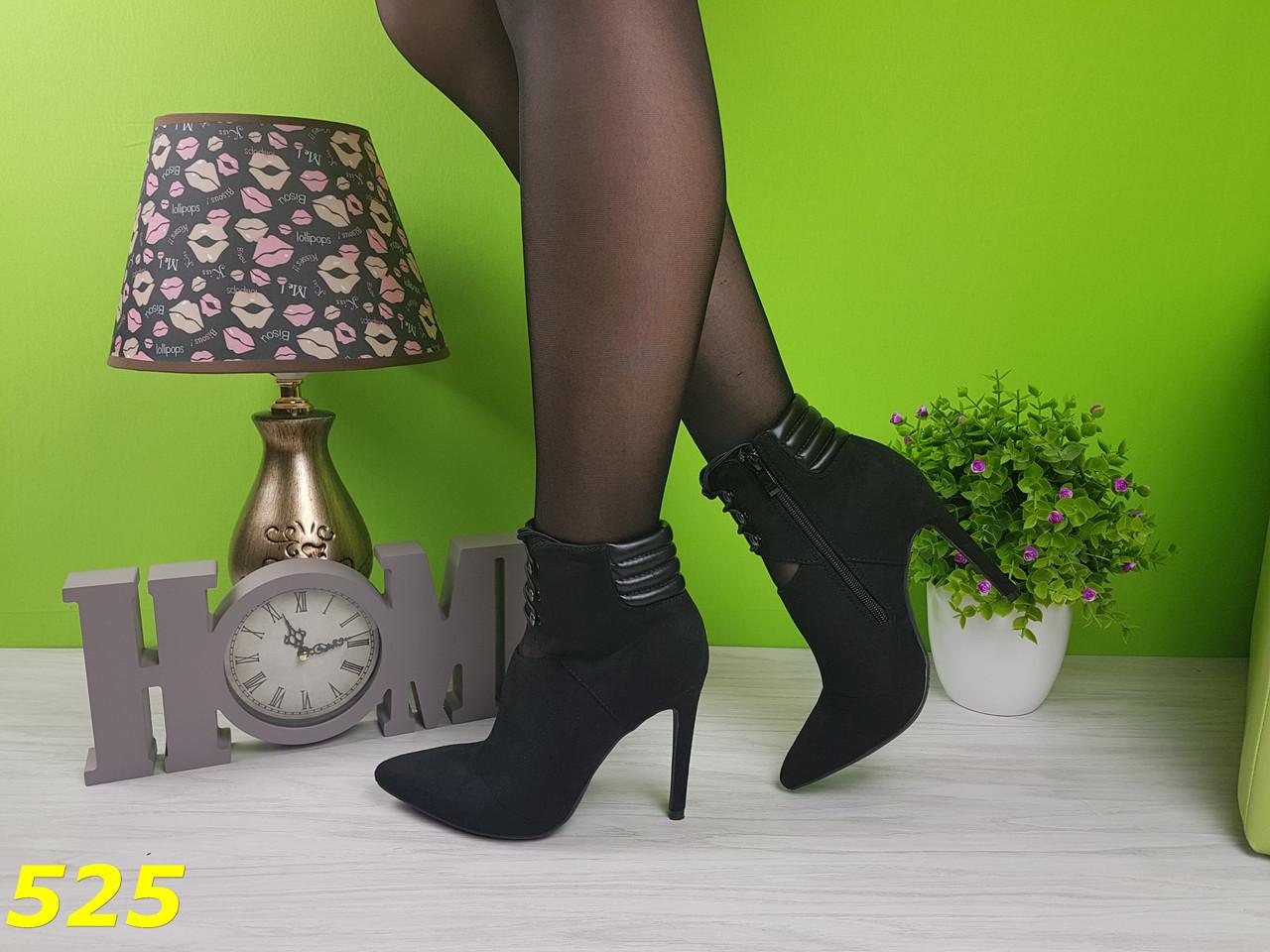 Оригинальные ботинки с узким носочком на шнуровке 4