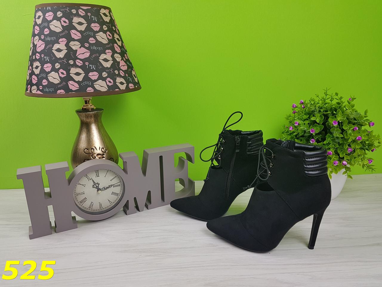 Оригинальные ботинки с узким носочком на шнуровке 3