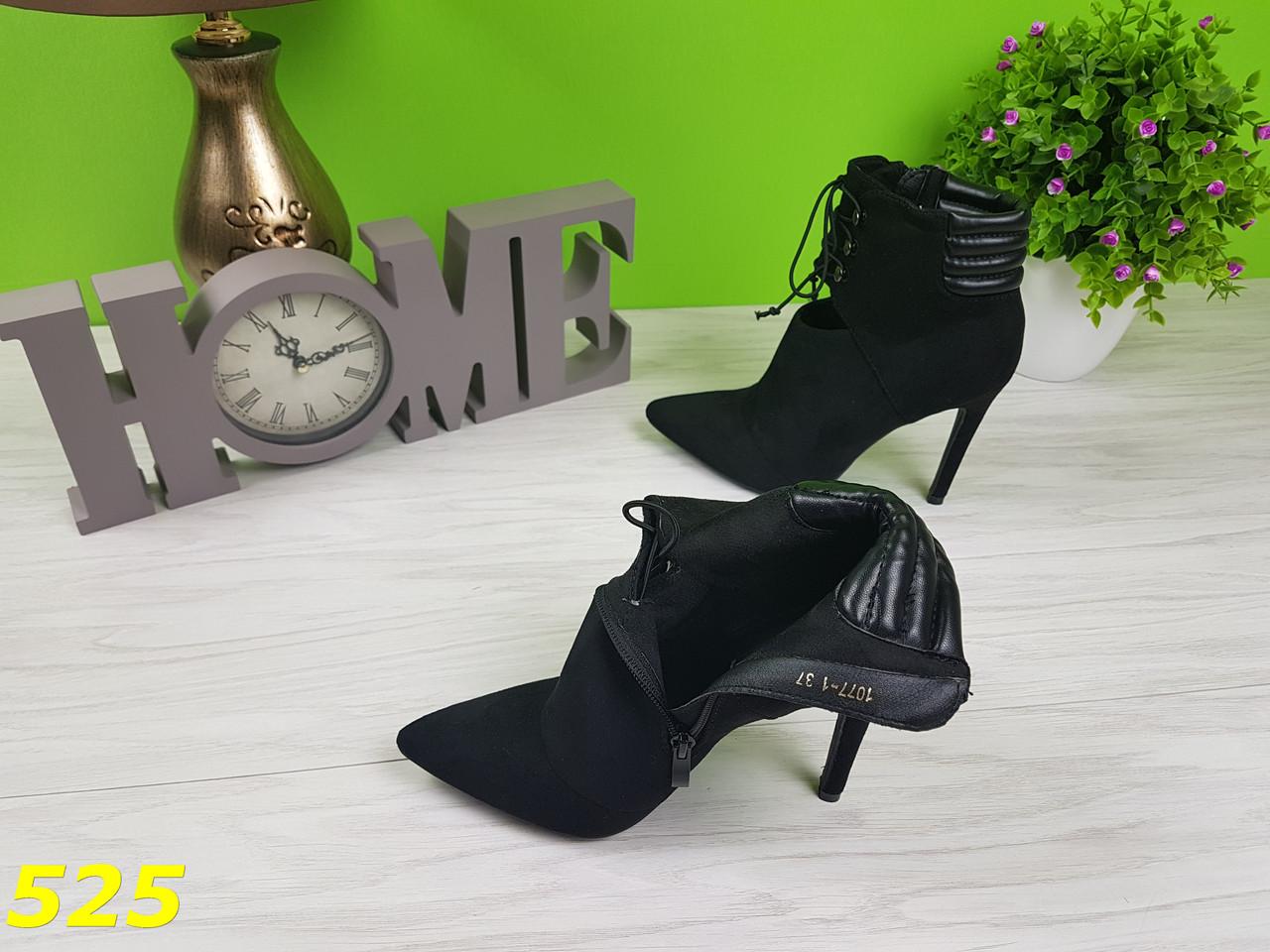 Оригинальные ботинки с узким носочком на шнуровке 2