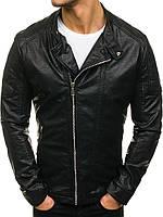 Косая Куртка — Купить Недорого у Проверенных Продавцов на Bigl.ua 66cc4b4ed6f
