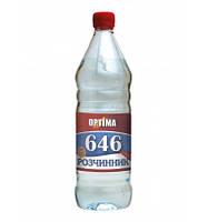 РОЗЧИННИК 646 0.255 кг ОПТИМА без прекурсорів