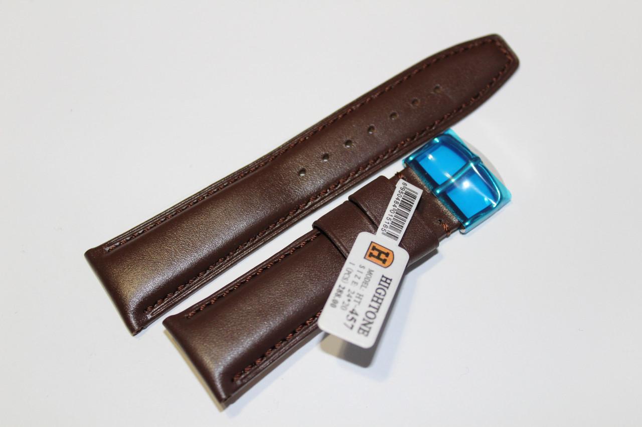 Кожаный ремень для  наручных часов HIGHTONE-темно-коричневый гладкий 24мм
