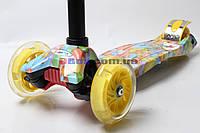 Самокат детский Scooter Maxi Style Candy WY до 70 кг светящиеся колеса