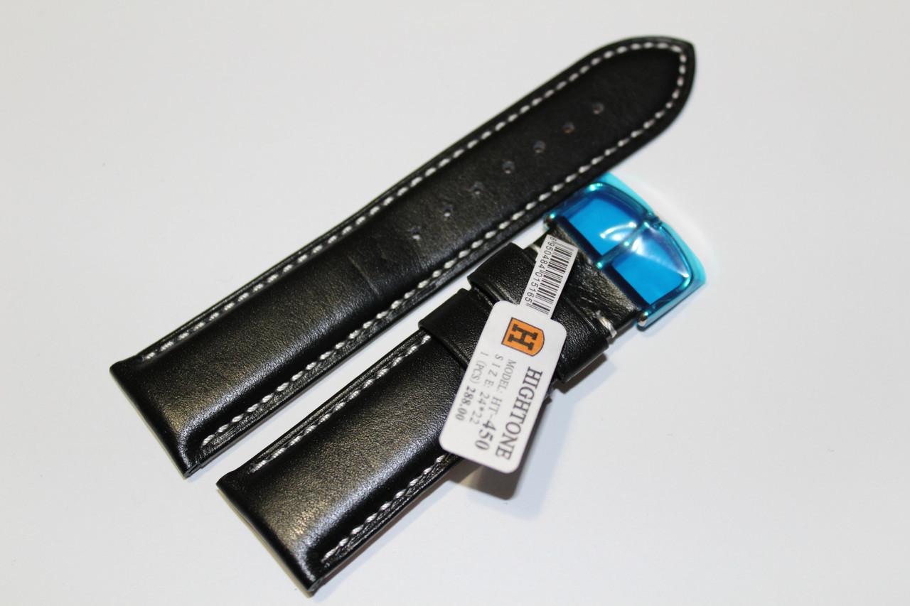 Кожаный ремень для  наручных часов HIGHTONE-черный гладкий 24мм с белой прошивкой.
