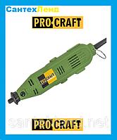 Гравировальная машина PROCRAFT PG  400