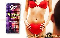 Капли «Рандеву» стимулирует сексуальное желание и увеличивает удовольствия