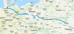 Украина, Боярка - Германия, Гамбург