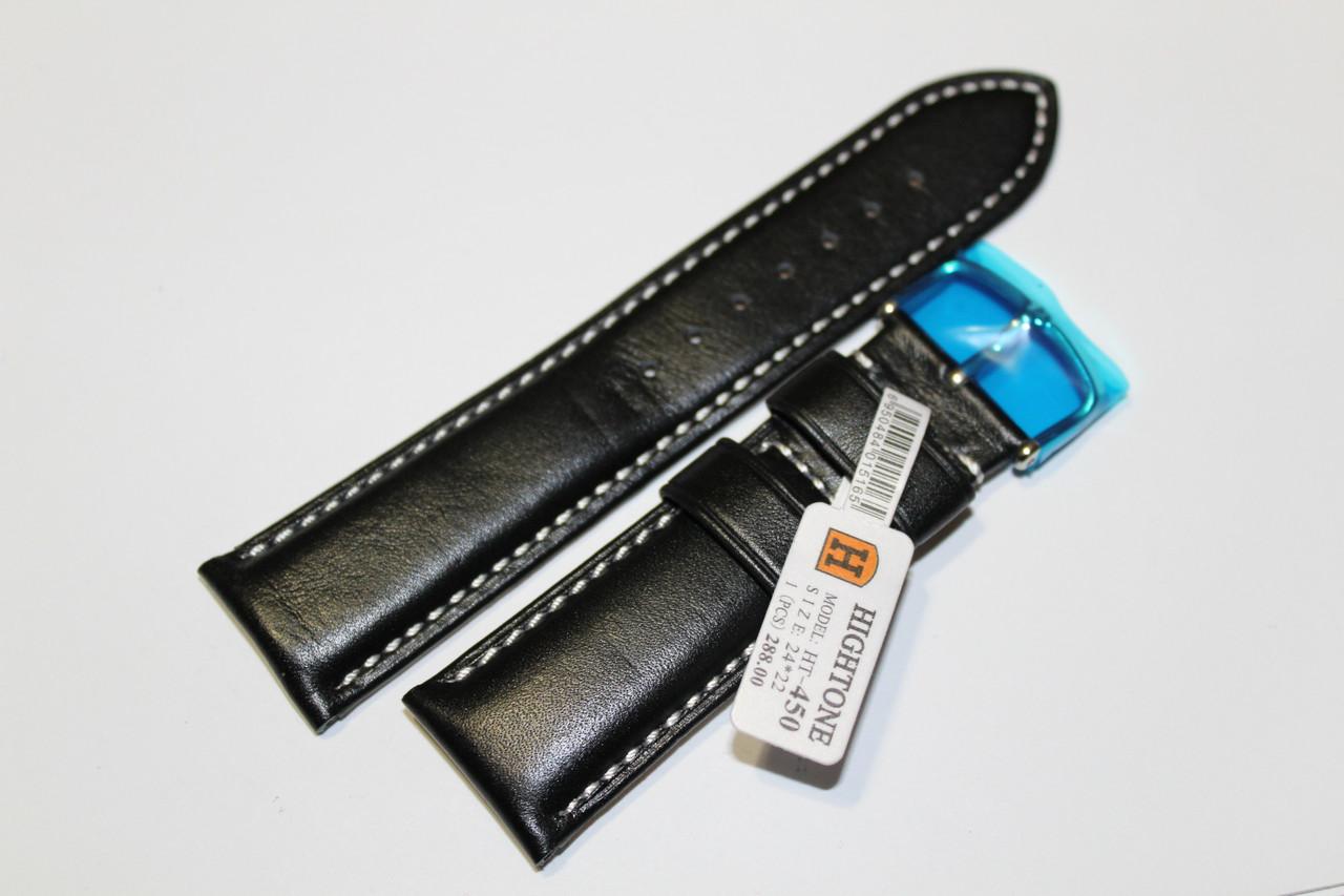 Кожаный ремень для  наручных часов HIGHTONE-черный гладкий 24 мм с белой прошивкой.