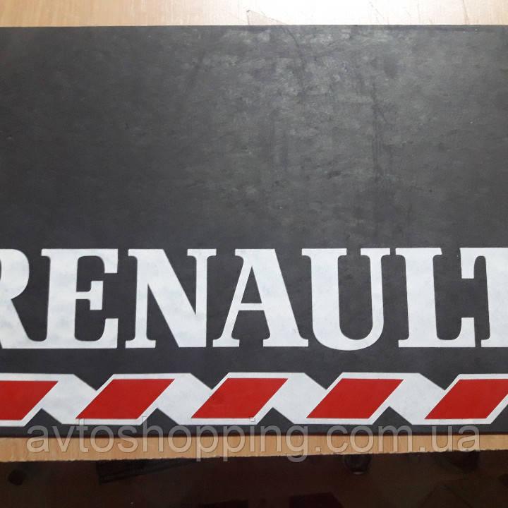 Брызговики ГРУЗОВЫЕ 2шт! Renault Рено Передние - 48 см Х 33 см.