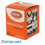 Латка камерная Orange № 1 33 мм 2041003 Prema