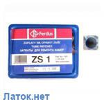 Латка камерная zs 1 20 мм Ferdus Чехия