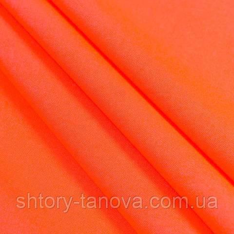 Габардин, оранжевый