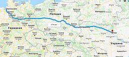 Доставка автомобиля из Германии в Украину