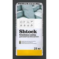 Shtock Клеевая смесь для ячеистого бетона, 25 кг
