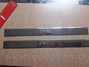 Накладки на пороги  2 шт, накладка порога Opel (Опель)