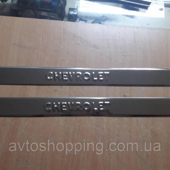 Накладки на пороги  2 шт, накладка порога Chevrolet Шевроле