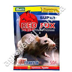 Родентицид Red Fox super гранулы 50 г
