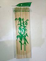Шпажки бамбуковые 20 см