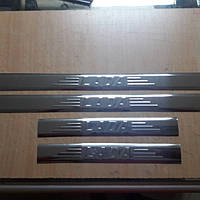 Накладки на пороги  4 шт, накладка порога Лада, ВАЗ, Самара