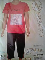 """Женская пижама """"Nicoletta"""" №84986 (капри)"""