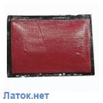 Радиальный пластырь 55 х 75 мм Перші українські латки