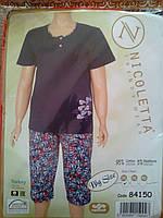 """Женская пижама большого размера """"Nicoletta"""" №84150 (капри)"""
