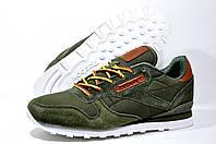 Кроссовки мужские в стиле Reebok Classic Leather, Зелёные