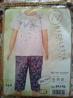 """Женская пижама большого размера """"Nicoletta"""" №84146 (капри)"""