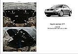Захист картера двигуна і акпп Volkswagen Passat B5 1996-, фото 5