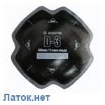 Пластырь диагональный D 3 100 мм 2 слоя корда Россвик Rossvik